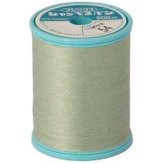 シャッペスパンミシン糸 [60番 /200m] 60-200M-54