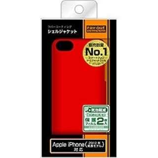 iPhone 5用 シェルジャケット ストラップホール付 (マットレッド) RT-P5C4/R