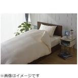 【ワンタッチシーツ】80サテン ダブルサイズ(綿100%/145×215cm/ピンク)【日本製】