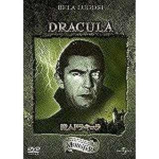 魔人ドラキュラ 【DVD】