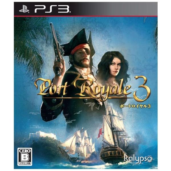 ポートロイヤル3 [PS3] 製品画像