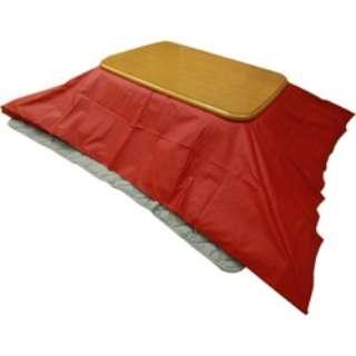 こたつ布団カバー [対応天板サイズ:約80×120cm /長方形]