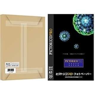 【バルク品】ピクトリコプロ・フォトペーパー (A3ノビ・50枚) PPR200-A3+/B50