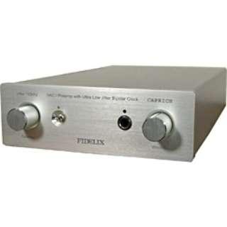【ハイレゾ音源対応】プリアンプ(コントロールアンプ) DAC付 CAPRICE-I2S [DAC機能対応 /その他 /ハイレゾ対応]