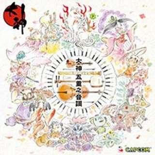 (ゲーム・ミュージック)/大神 五重之音調 【CD】