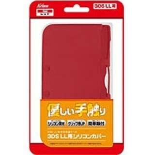 3DS LL用シリコンカバー(レッド)【3DS LL】