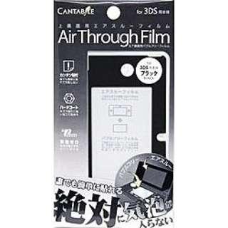 3DS用 エアスルーフィルム ブラック【3DS】