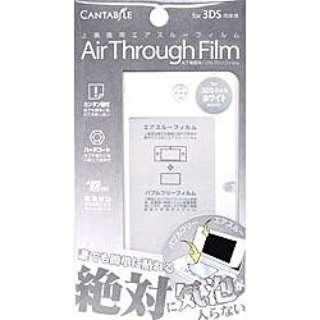 3DS用 エアスルーフィルム ホワイト【3DS】