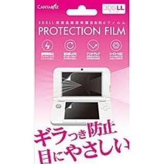 3DS LL用液晶保護 反射防止フィルム【3DS LL】