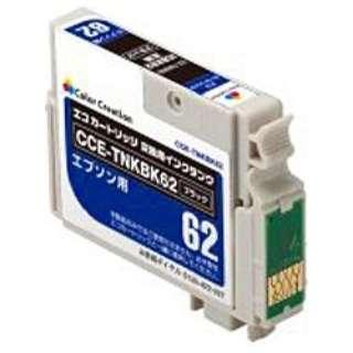 CCE-ICBK62 互換プリンターインク カラークリエーション ブラック