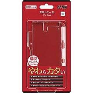 TPUケース クリア【3DS LL】
