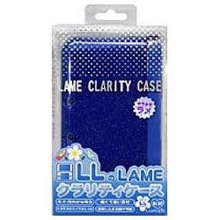 3DS LL用 ラメクラリティケース ブルー【3DS LL】