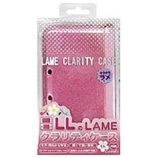 3DS LL用 ラメクラリティケース ピンク【3DS LL】