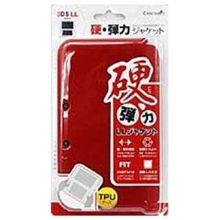 3DSLL用硬弾力ジャケット レッド3DSLL【3DS LL】