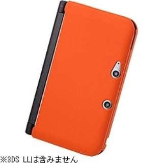 ラバーコーティング・アーバン・ハードジャケット オレンジ【3DS LL】