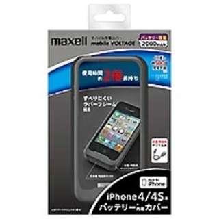 iPhone 4S/4用  mobile VOLTAGE モバイル充電カバー (ブラック) MLPC-A2000BK