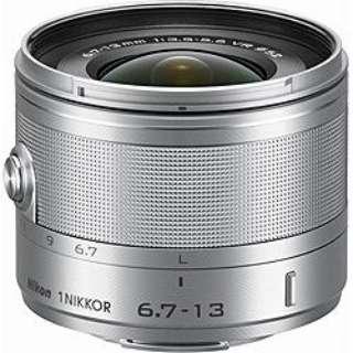 カメラレンズ 1 NIKKOR VR 6.7-13mm f/3.5-5.6 NIKKOR(ニッコール) シルバー [ニコン 1 /ズームレンズ]