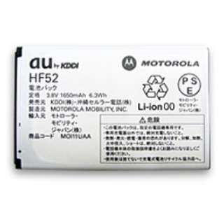 【au純正】電池パック MOI11UAA [MOTOROLA PHOTON ISW11M対応]