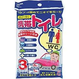 携帯トイレ (3枚入) Z-61
