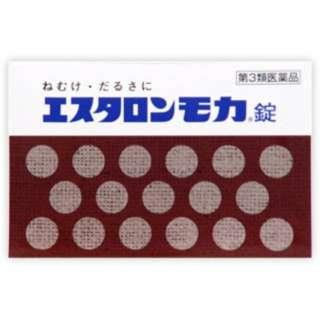 【第3類医薬品】 エスタロンモカ(24錠)〔眠気覚まし〕
