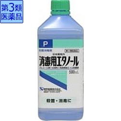 消毒用エタノール 500ml