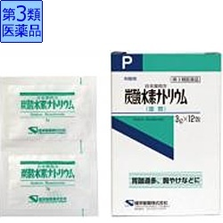 炭酸水素ナトリウム 3g×12包