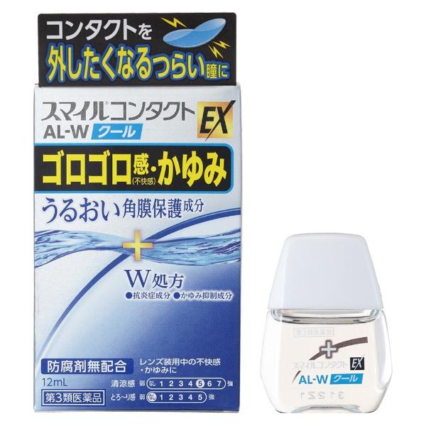 スマイルコンタクトEX AL-Wクール 12ml 製品画像