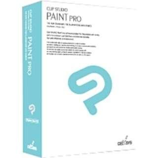 〔Win・Mac版〕 CLIP STUDIO PAINT PRO (クリップ スタジオ ペイント PRO)