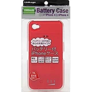 iPhone 4S/4用 バッテリー付ケース (レッド) LIPC-10R