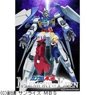 機動戦士ガンダムAGE ~MEMORY OF EDEN~ 【DVD】