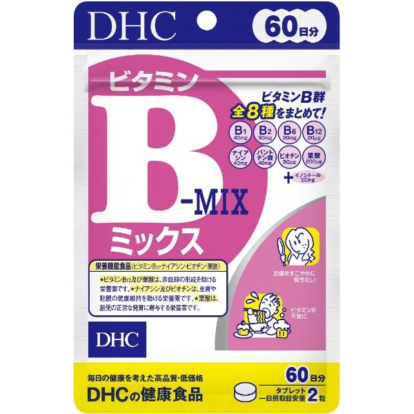 DHC ビタミンBミックス 60日 120粒