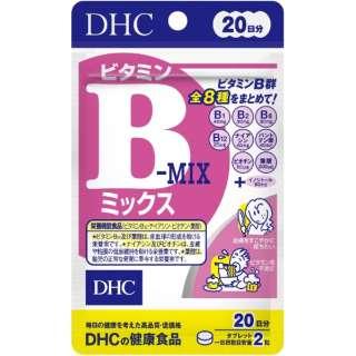 DHC(ディーエイチシー) ビタミンBミックス 20日分(40粒)〔栄養補助食品〕