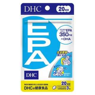 DHC(ディーエイチシー) EPA 20日分(60粒)〔栄養補助食品〕