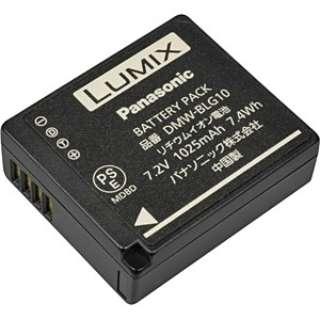 バッテリーパック DMW-BLG10