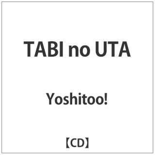 Yoshitoo!/TABI no UTA 【音楽CD】