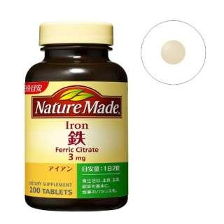 NatureMade(ネイチャーメイド)鉄(アイアン)(200粒)