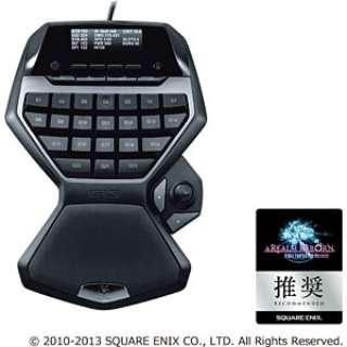G13R ゲーミングキーボード G13 Advanced Gameboard [USB /コード ]