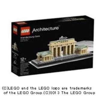 LEGO(レゴ) 21011 アーキテクチャー ブランデンブルグ門