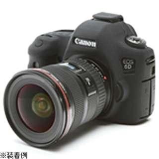 イージーカバー Canon EOS 6D用(ブラック)