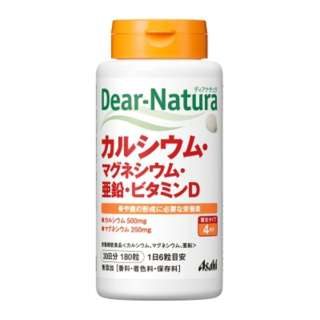 Dear-Natura(ディアナチュラ) カルシウム・マグネシウム・亜鉛・ビタミンD(180粒)〔栄養補助食品〕