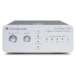 USB-DAC(シルバー) DACMAGIC100SLV