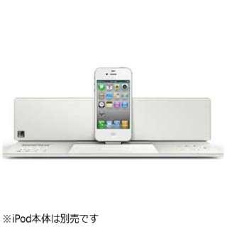 SFQ-02IW ブルートゥース スピーカー ホワイト [Bluetooth対応]