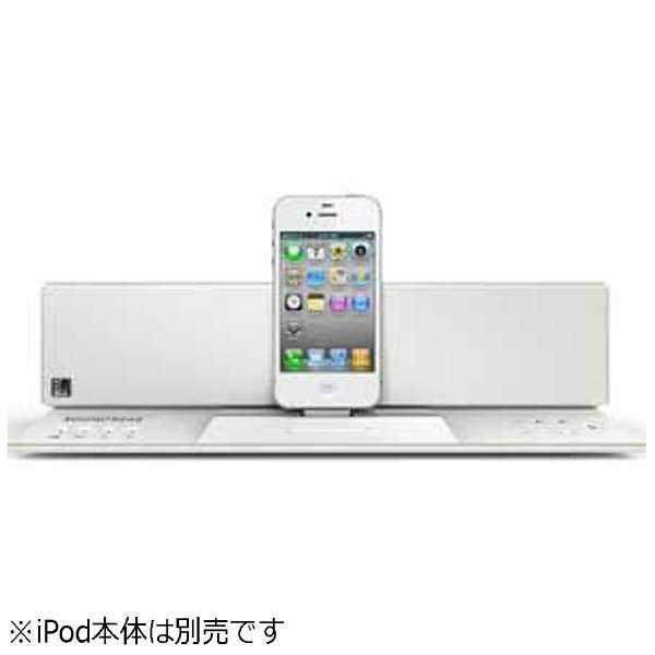 ブルートゥース スピーカー SFQ-02IW ホワイト [Bluetooth対応]