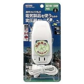 変圧器(ダウントランス)(105W) HTDC130V105W