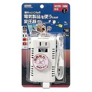 変圧器 (ダウントランス)(80W) HTDC240V80W