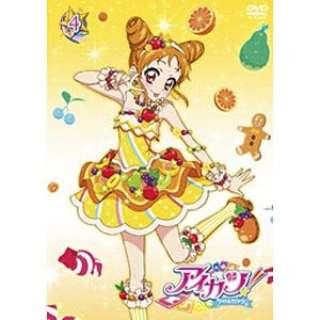 アイカツ! 4 【DVD】