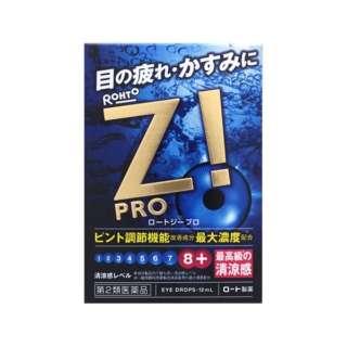 【第2類医薬品】ロートジープロc  (12mL) 〔目薬〕