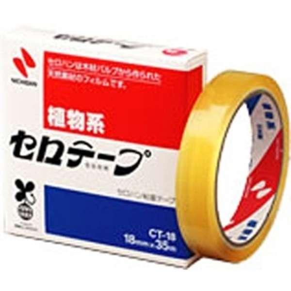 [テープ] セロテープ 大巻 箱入り (サイズ:18mm×35m) CT-18