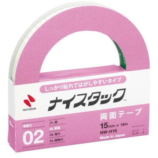 [両面テープ] ナイスタック しっかり貼れてはがせるタイプ (サイズ:15mm×18m) NW-H15