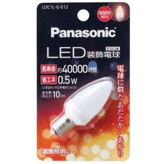 LDC1L-G-E12 LED装飾電球 ホワイト [E12 /電球色 /1個 /シャンデリア電球形]